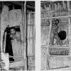Mens Cult House Door, Telefomin Area, Circa 1930 3