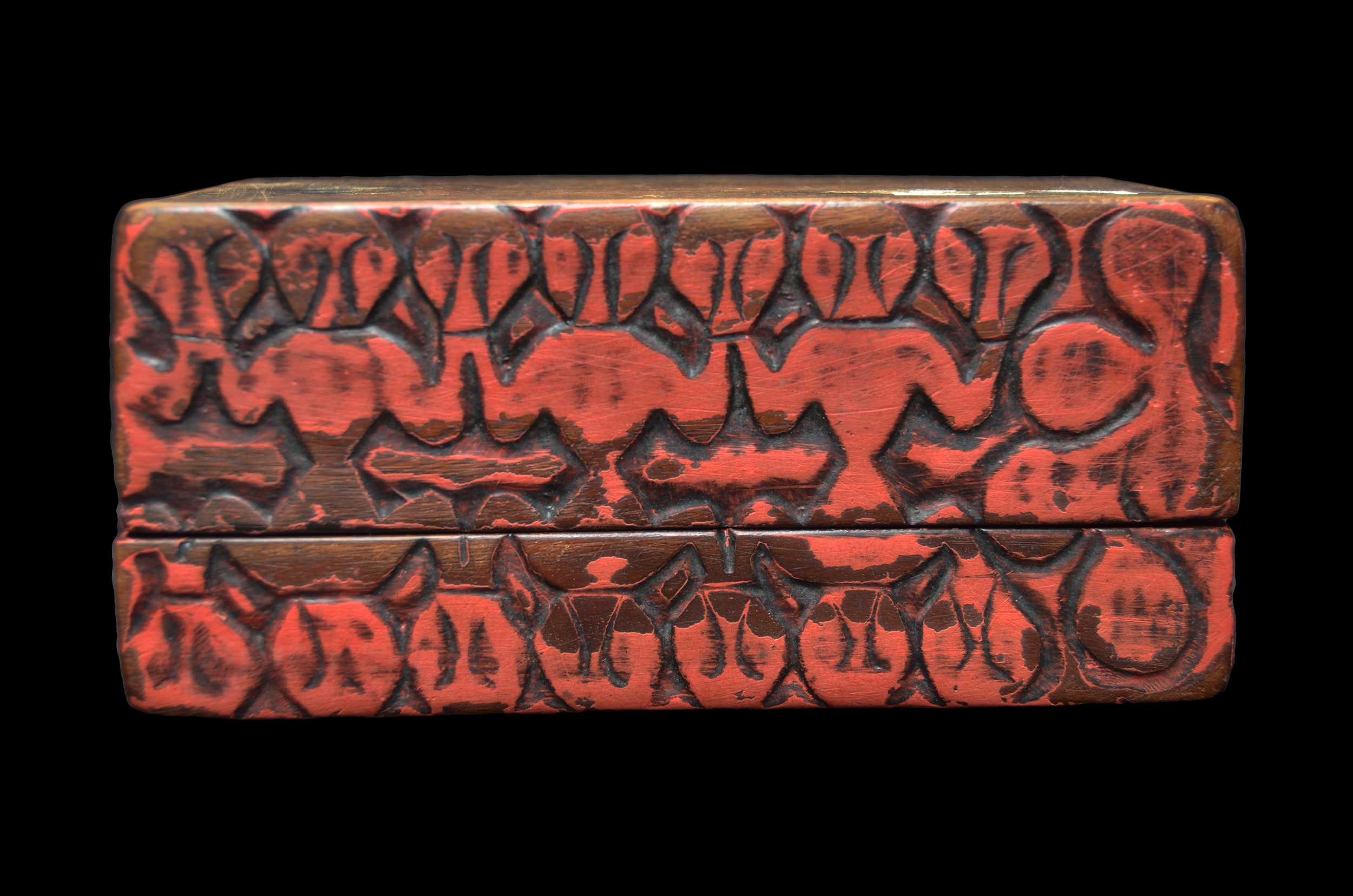 A Fine Paiwan Tribe Carved Medicine Box South Taiwan Late 19th Century